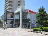 関西スーパー アリオ店