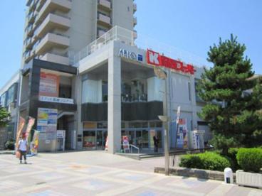 関西スーパー アリオ店の画像1