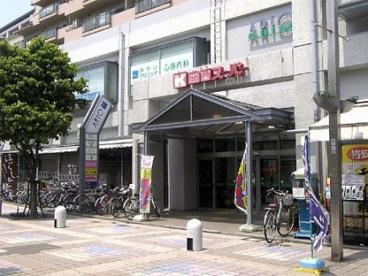 関西スーパー アリオ店の画像2