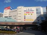 関西スーパー 中央店