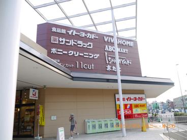 セブンタウン小豆沢の画像2