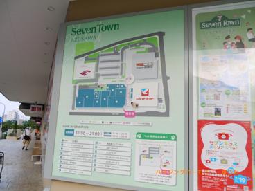 セブンタウン小豆沢の画像3