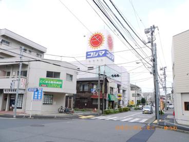 コジマSELECT上板橋店の画像1