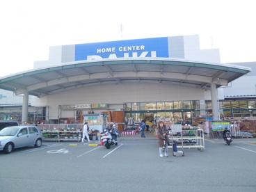 ホームセンターダイキ宝塚店の画像1