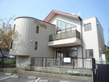 村山中藤保育園「白樺」の画像1