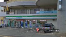 ファミリーマート 糸満小学校前店