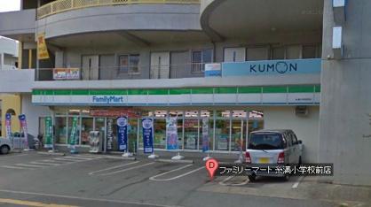 ファミリーマート 糸満小学校前店の画像1