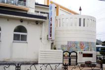 五ノ神幼稚園
