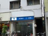 横浜銀行平間駅前ATM