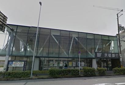 京都銀行 吹田支店の画像1