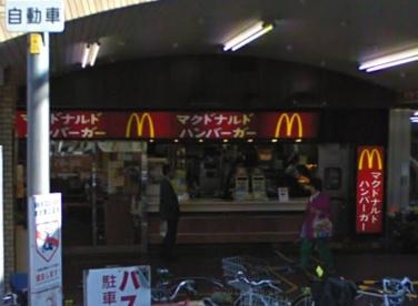 マクドナルド 吹田さんくす店の画像1