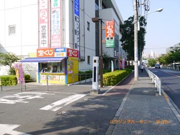 イズミヤ 板橋店の画像2