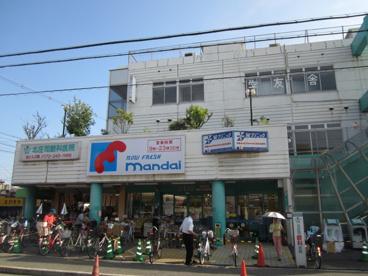 マンダイ東湊店の画像1