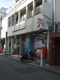 尼崎塚口郵便局の画像1