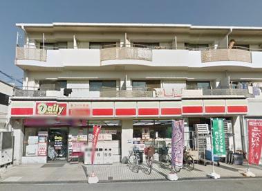 デイリーヤマザキ 豊中庄内店の画像1