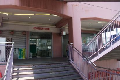 尼崎信用金庫立花支店の画像1