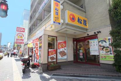 松屋 江坂店の画像1