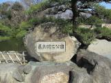 県立明石公園