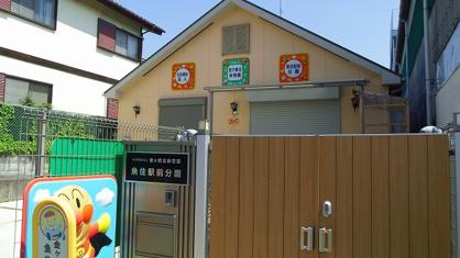 金ヶ崎北保育園魚住駅分園の画像1
