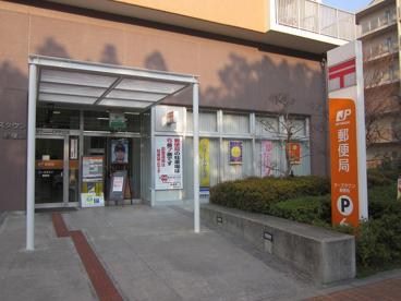 明石オーズタウン郵便局の画像1