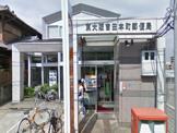 東大阪吉田本町郵便局