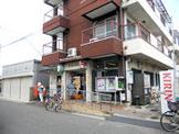 東大阪吉田郵便局