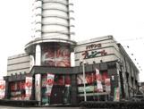 パチンコプレジール玉串店