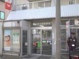 東大阪末広郵便局