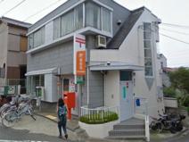東大阪池島郵便局