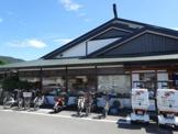 サガミ東大阪石切店
