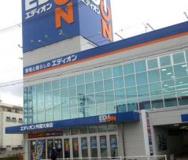エディオン外環大東店