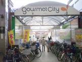 グルメシティ瓢箪山店