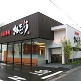 回転寿司さんきゅう石切店