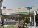 ファミリーマート 西中島7丁目店