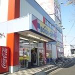 ブックオフ東大阪吉原店