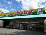 ジャパン東大阪店