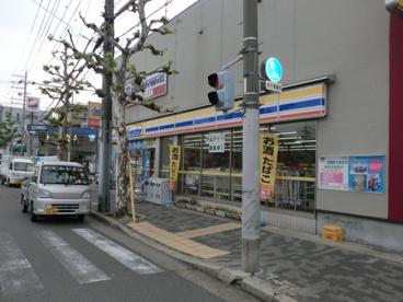 ミニストップ七本松花屋町店の画像1