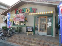 フレンドリー瓢箪山店