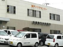 田邊整形外科医院
