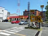 ココス 東大阪吉田店