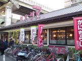 和食さと吉田駅前店