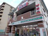 ローソンストア100吉田駅前店