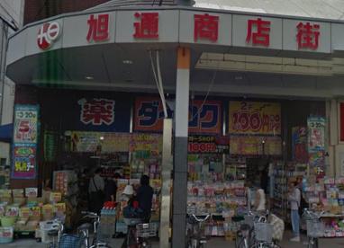 ダイコクドラッグ JR吹田駅前店の画像1