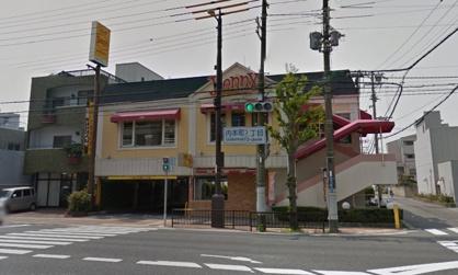 デニーズ 吹田寿町店の画像1