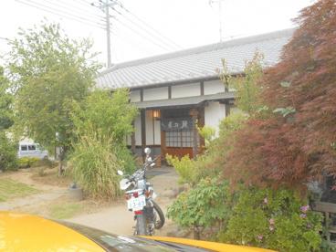 馬力屋埼玉県鴻巣市滝馬室948-2 の画像1