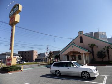 フライングガーデン 東簗瀬店の画像1