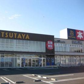 TSUTAYA 宇都宮東簗瀬店の画像1