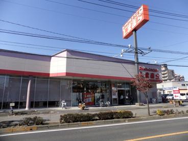 ファッションセンターしまむら 東簗瀬店の画像1