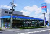 ネッツトヨタ中央大阪