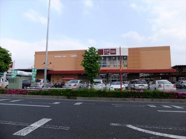 ジョイフル山新 宇都宮店の画像2